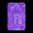 TheEightTrigrams.stl Télécharger fichier STL gratuit Tai Chi avec tête de créature mythique • Objet pour impression 3D, stlfilesfree