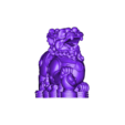 MythicalWildAnimal.stl Download free STL file Mythical Wild Animal • 3D print design, stlfilesfree