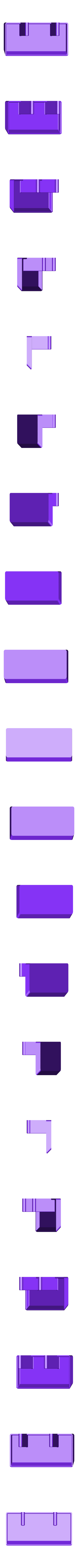 Wall_Organizer_Double_Stripes_-_Tray.stl Download free STL file Wall Organizer • 3D printing object, 3DBROOKLYN