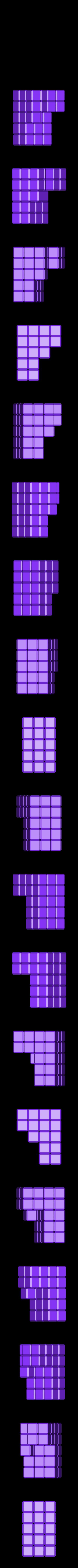41_units.stl Download free STL file Cube Puzzle: 5 x 5 x 5, Five-Piece Dissection • 3D print model, LGBU