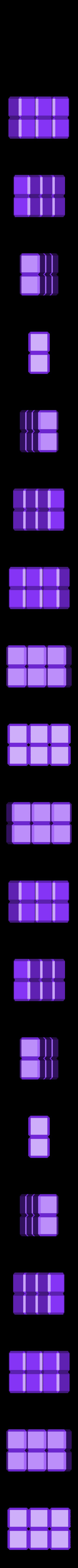 3x2x1.stl Download free STL file Cube Puzzle: 5 x 5 x 5, Five-Piece Dissection • 3D print model, LGBU