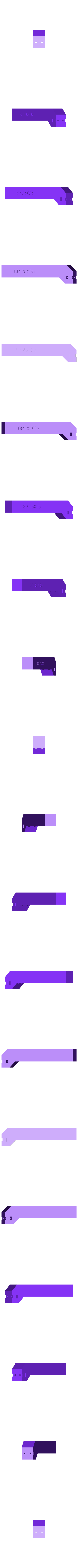 BP 25X25 Holder.stl Download STL file Bar Puller • 3D printing object, Kraai147