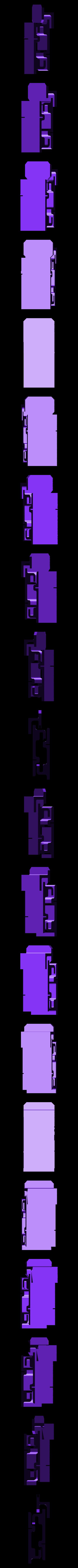 set_5mm.stl Download free STL file FlashForge Adventurer3 Mirror Hook • 3D printing template, CyberCyclist