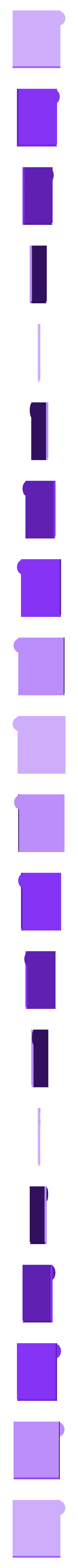 Medium_Outer_Wall.stl Télécharger fichier STL gratuit Boîte Dominion Box • Modèle pour imprimante 3D, gthanatos