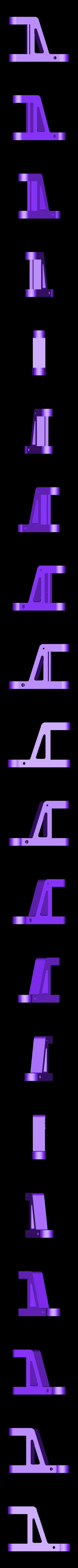 Arm1-_full.STL Download free STL file Stand Press. 2 in 1 • Object to 3D print, perinski
