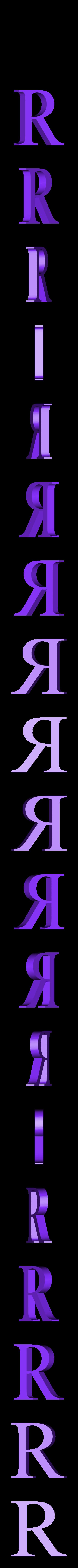 R.STL Télécharger fichier STL gratuit alphabet • Modèle pour imprimante 3D, Cerega
