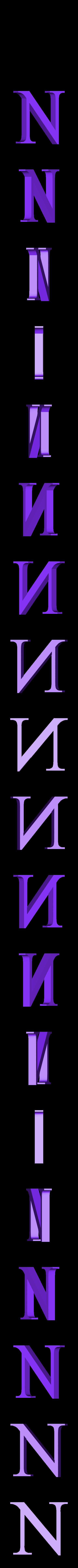 N.STL Télécharger fichier STL gratuit alphabet • Modèle pour imprimante 3D, Cerega