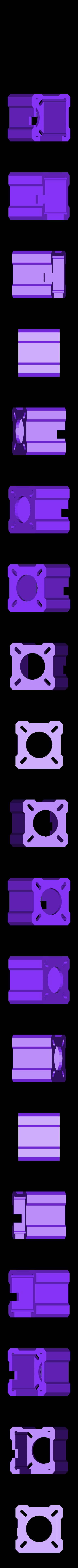 X-MotorBracket.stl Télécharger fichier STL gratuit Hadron (ORD Bot) Support pour moteur en X • Modèle pour imprimante 3D, Duskwin