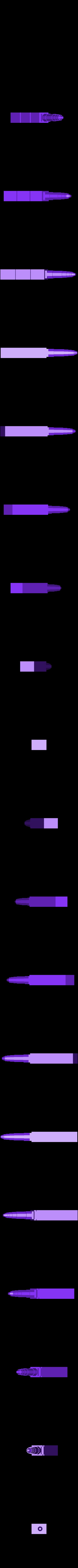Mather_Tower.stl Télécharger fichier STL gratuit Mise à jour de Chicago • Plan pour impression 3D, Urukgar4D
