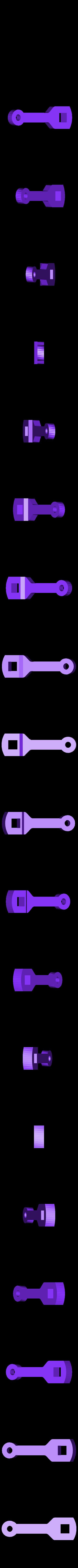tiller_arm.stl Télécharger fichier STL gratuit Voilier à voile • Objet pour impression 3D, Rusichar