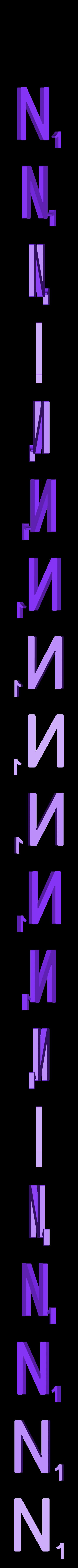 Dual_Letter_N.STL Télécharger fichier STL gratuit Pièces et support SCRABBBLE • Design pour imprimante 3D, Balkhagal4D