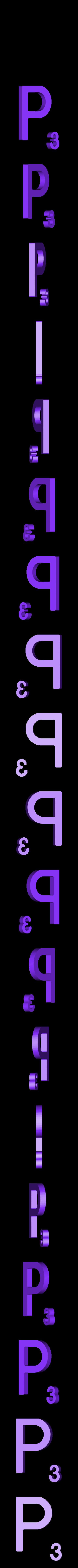 Dual_Letter_P.STL Télécharger fichier STL gratuit Pièces et support SCRABBBLE • Design pour imprimante 3D, Balkhagal4D