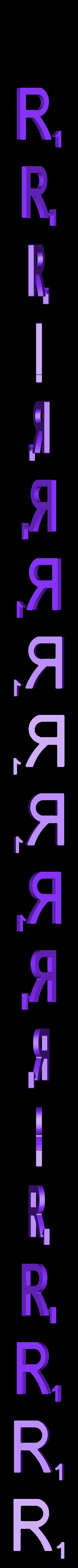 Dual_Letter_R.STL Télécharger fichier STL gratuit Pièces et support SCRABBBLE • Design pour imprimante 3D, Balkhagal4D