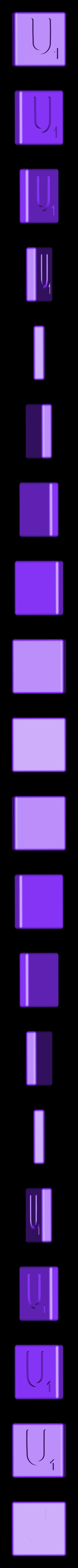 Dual_Shell_U.STL Télécharger fichier STL gratuit Pièces et support SCRABBBLE • Design pour imprimante 3D, Balkhagal4D