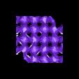 gyroid-slice_3.stl Télécharger fichier STL gratuit Tranches de thyroïde • Modèle imprimable en 3D, Balkhagal4D