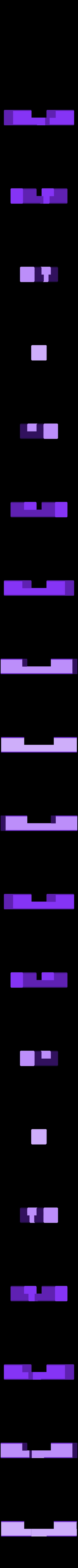 B.stl Download free STL file Mini Puzzle Puzzle • 3D printer model, Bdz37