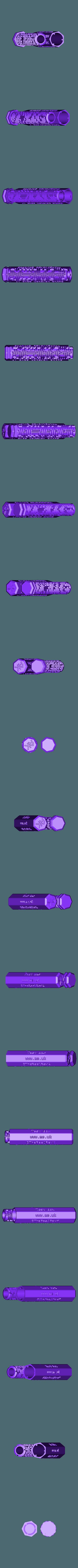 version.stl Télécharger fichier STL gratuit Lottery ticket gift box • Plan imprimable en 3D, RevK