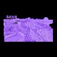 1.stl Télécharger fichier STL gratuit Superbe machine à router cnc murale chinoise avec cadre d'art • Plan à imprimer en 3D, CNC_file_and_3D_Printing