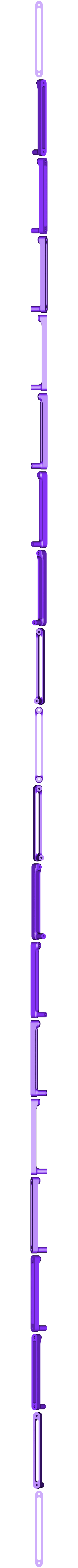 link_2.STL Télécharger fichier STL gratuit Mécanisme de mise en forme (mécanisme de retour rapide) • Design pour imprimante 3D, YEHIA