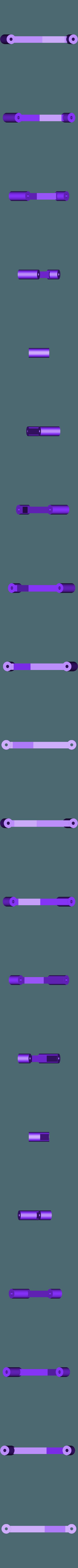 DoorHinge.lower.stl Télécharger fichier STL gratuit Charnière de porte de voûte à retombées et base creuse, remixé • Design à imprimer en 3D, FelixTheCrazy