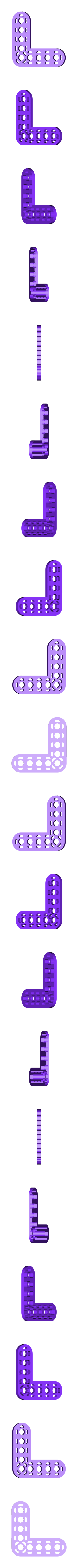 L_5_5.STL Télécharger fichier STL gratuit MEGA Expansion 200+ Pièces • Plan à imprimer en 3D, Pwentey