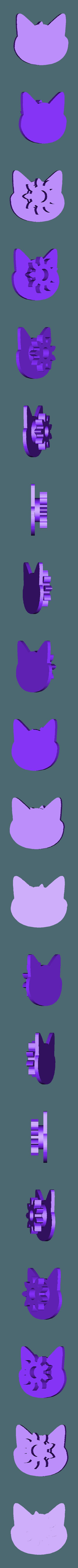 Gears_CenterGear.stl Download free SCAD file Cat gears key chain. • 3D printer object, Urukog
