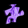 39.stl Télécharger fichier STL gratuit Echelle épique - Terrain - Zion NP • Objet à imprimer en 3D, TCP491016