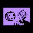 MANGA-DRAGON-BALL-Z-.stl Download free STL file MANGA DRAGON BALL Z • 3D printable design, Babynavy