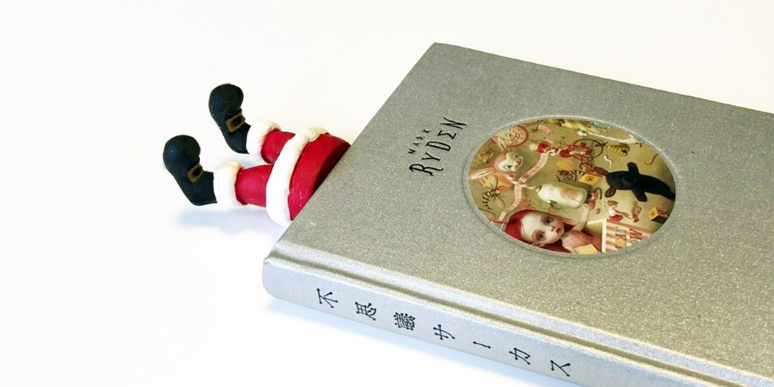 3d print file santa claus bookmark