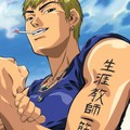 onizuka63