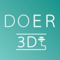 DOER_3D